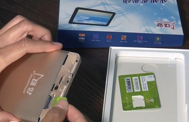 Day la cach nguoi Trieu Tien su dung mang Wi-Fi hinh anh 2