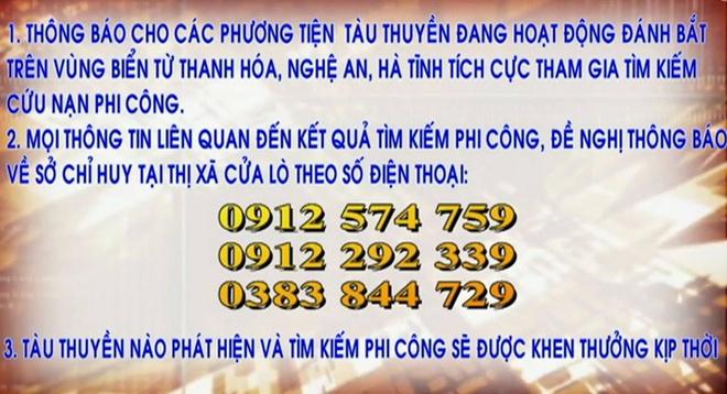 Phat hien vat giong ao phao, lop cua Su-30 hinh anh 3