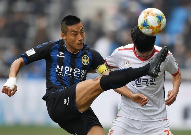 Lucky88 phân tích: Sangju Sangmu tiếp tục chơi phòng ngự phản công
