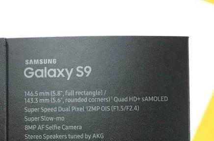 Nguoi Viet lam lo anh hop Galaxy S9: Camera khau do f/1.5 toc do cao hinh anh