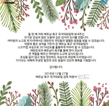 HLV Park Hang-seo gui loi chuc nam moi toi cau thu Han Quoc hinh anh 1