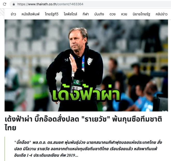 Bao Thai Lan: 'HLV Rajevac bi sa thai vi danh mat hinh anh doi tuyen' hinh anh 1