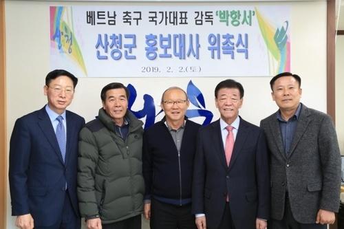 HLV Park Hang-seo duoc moi ve xay 'lang Viet Nam' o que nha Han Quoc hinh anh