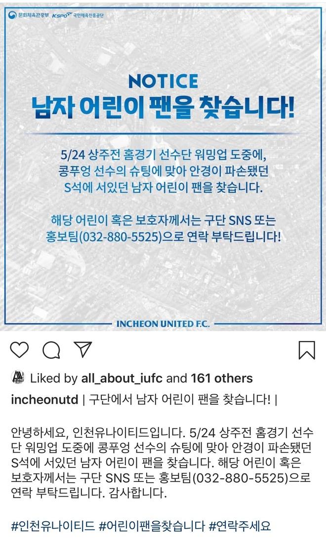 Cong Phuong sut vo kinh CDV nhi Incheon hinh anh 1