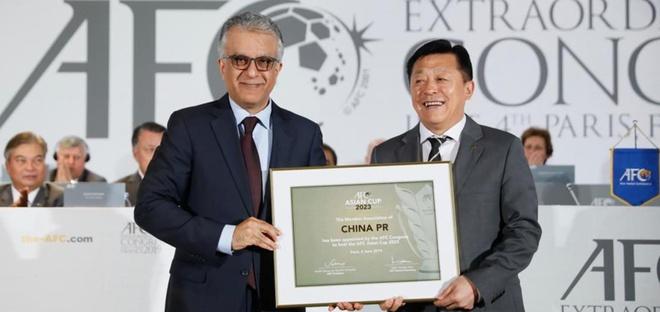 Trung Quoc dang cai Asian Cup 2023,  Asian Cup,  doi tuyen Viet Nam anh 1