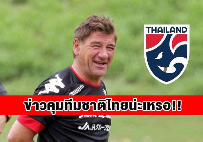Them mot HLV tu choi dan dat tuyen Thai Lan hinh anh 1
