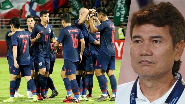 doi tuyen Viet Nam du vong loai World Cup 2022 anh 1