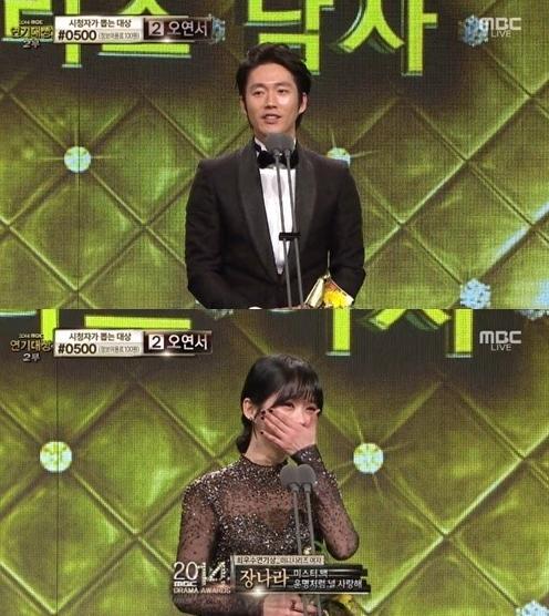 Jang Na Ra boi thu giai thuong tai MBC Drama Awards hinh anh 2 Jang Hyuk và Jang Na Ra là cặp đôi đẹp nhất màn ảnh MBC 2014.