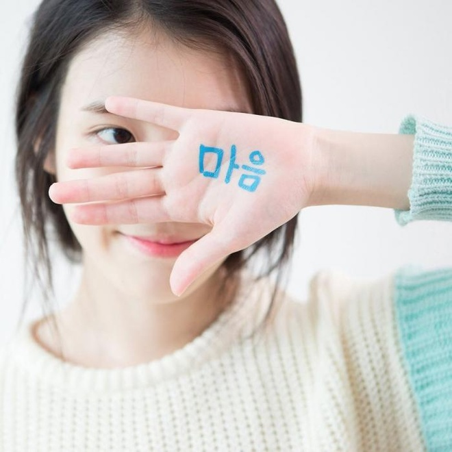 Heart (Producer OST) - IU hinh anh