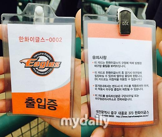 Fan cuong EXO gay nao loan san bong chay hinh anh 2