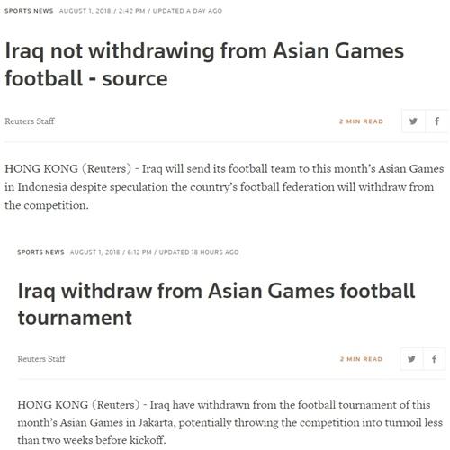 Tuyen Olympic Iraq phu nhan chuyen rut lui khoi ASIAD 18? hinh anh 2