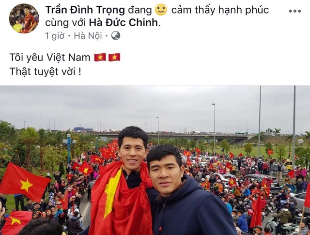 Cong Phuong, Duy Manh cung U23 Viet Nam lien tuc check-in Facebook hinh anh 6