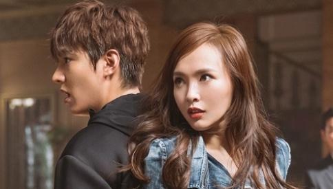 Phim cua Lee Min Ho, Duong Yen chuan bi ra rap hinh anh