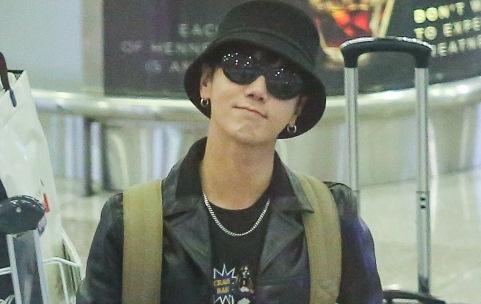 My nam Han Quoc Yesung ke chuyen bi fan Viet keo ao, giat mu hinh anh