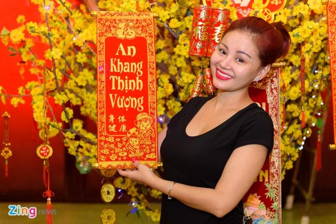 Le Giang: 'Song voi Duy Phuong, toi bi nhieu tran don' hinh anh 1