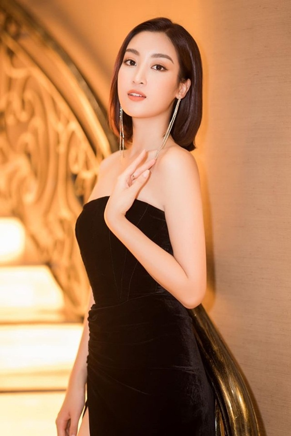 Dieu Nhi, cau thu Quang Hai bat ngo khi gap mua lon ngay 30 Tet hinh anh 1 do_my_linh_giadinhvietnam_3_00585610.jpg