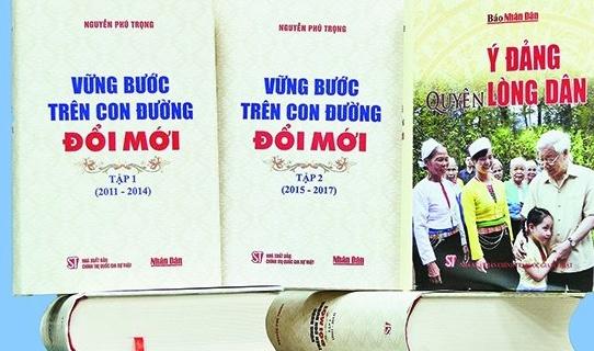 Tong bi thu Nguyen Phu Trong,  Doi moi anh 1