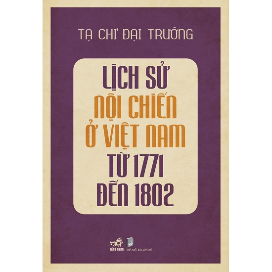Viet Nam su luoc,  Hoang Le nhat thong chi anh 2