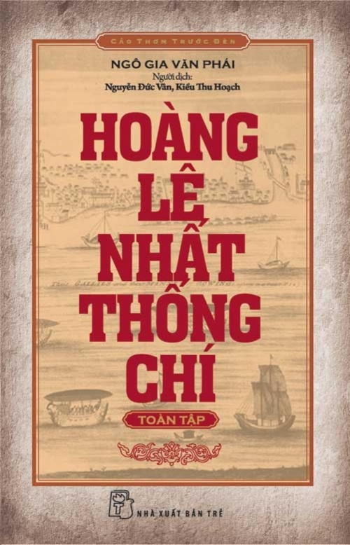 Viet Nam su luoc,  Hoang Le nhat thong chi anh 1