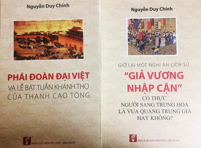 Tran Quang Duc: Tranh chan dung 'Quang Trung' gan 'su thuc' hon ca hinh anh 3