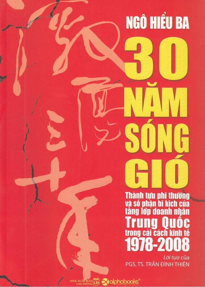 Dang Tieu Binh va su phat trien dac khu kinh te o Trung Quoc hinh anh 1