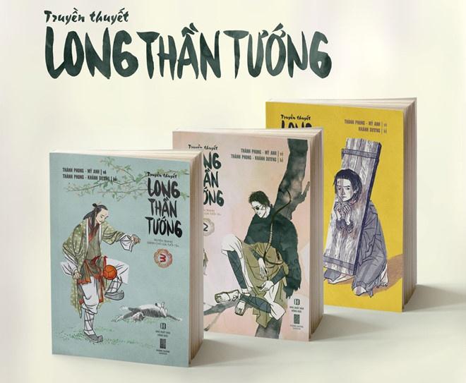 'Long than tuong' la sach noi bat tai le hoi truyen tranh Tay Ban Nha hinh anh 2