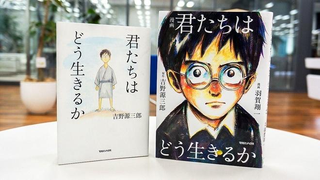 Nhung bo phim hoat hinh Ghibli duoc chuyen the tu sach hinh anh 8