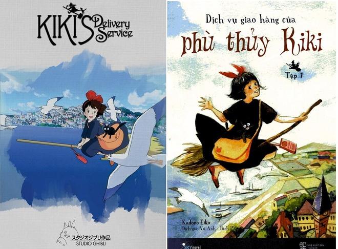 Nhung bo phim hoat hinh Ghibli duoc chuyen the tu sach hinh anh 2