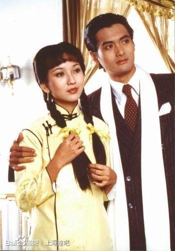 Nhung dieu chua biet ve Ben Thuong Hai hinh anh