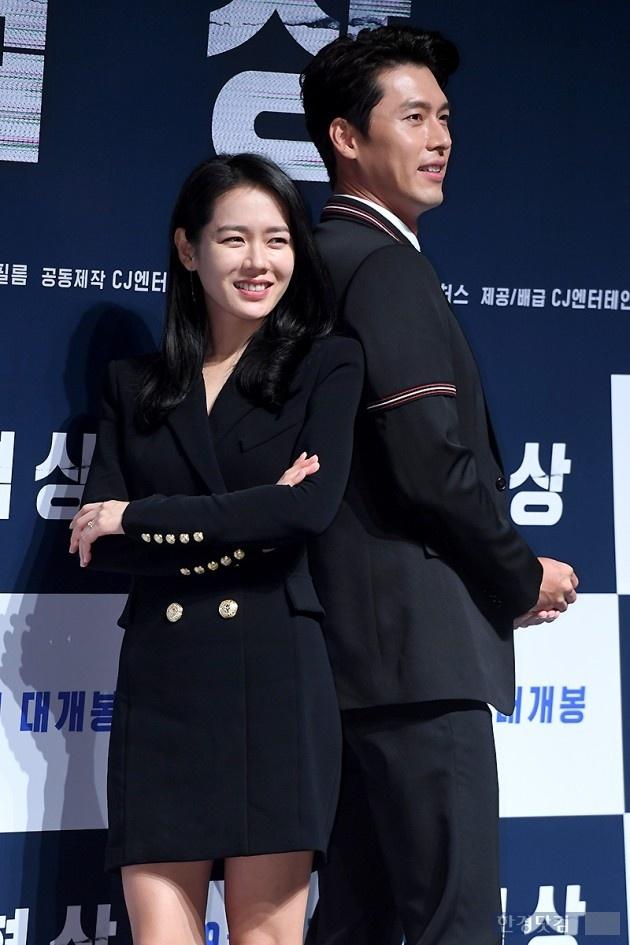 son ye jin hyun bin anh 13