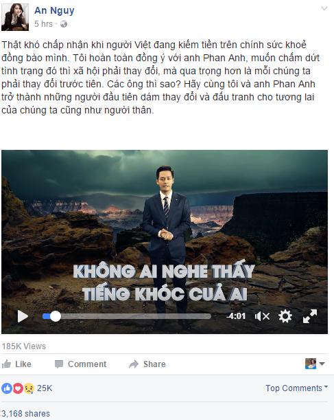 MC Phan Anh anh 2