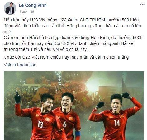 Nguoi ham mo om nhau nhay mua khi U23 Viet Nam danh bai U23 Qatar hinh anh 86