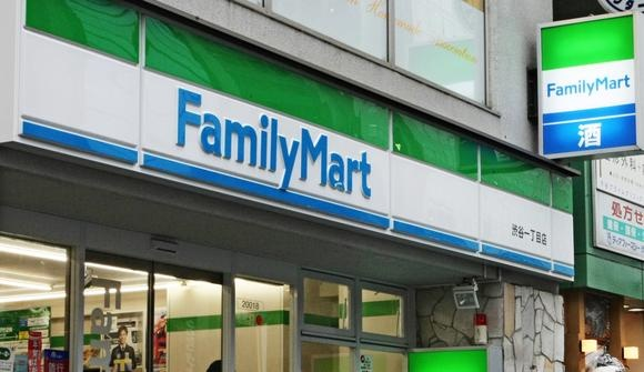 FamilyMart ngung dau tu them tai Viet Nam vi thua lo hinh anh 1
