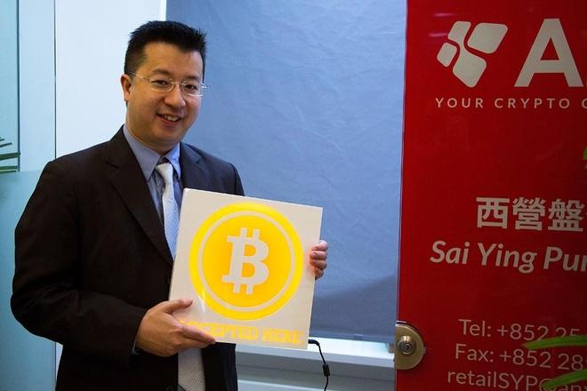 Khong co Trung Quoc, Bitcoin lieu co the ve muc gia 5.000 USD? hinh anh