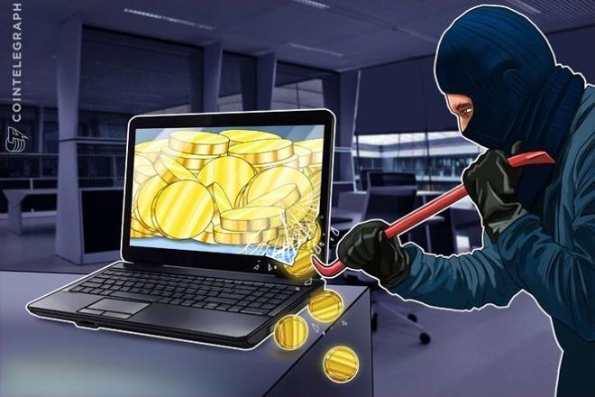 San giao dich tien ao Nhat Ban bi hacker chiem doat 534 trieu USD hinh anh