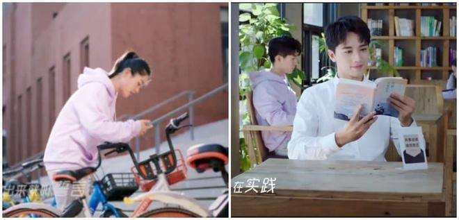 Trung Quoc lam MV ca ngoi he thong 'cham diem cong dan' hinh anh 2
