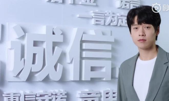 Trung Quoc lam MV ca ngoi he thong 'cham diem cong dan' hinh anh 3