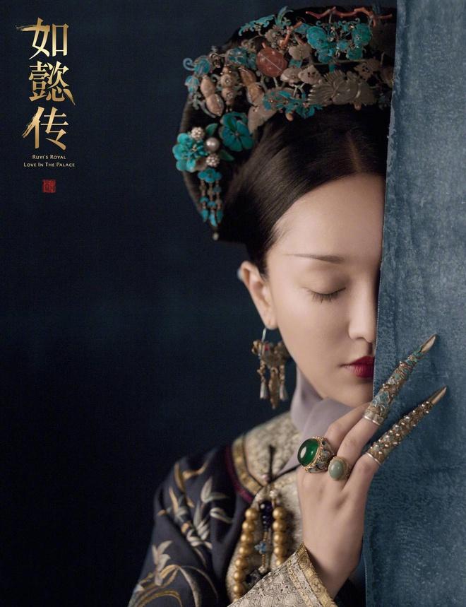 Phim cung dau Trung Quoc bi cam anh 3