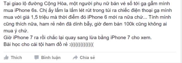 Can trong chieu lua ban iPhone nhat duoc gia sieu re hinh anh 3