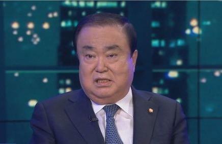 Cuoc gap Trump - Kim tai Ha Noi 'dinh doat so phan Han Quoc' hinh anh