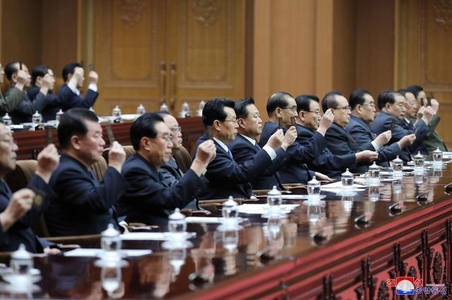 Ong Kim Jong Un co chuc danh moi hinh anh 1