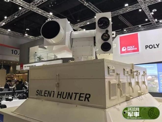 Vu khi laser Trung Quoc anh 2