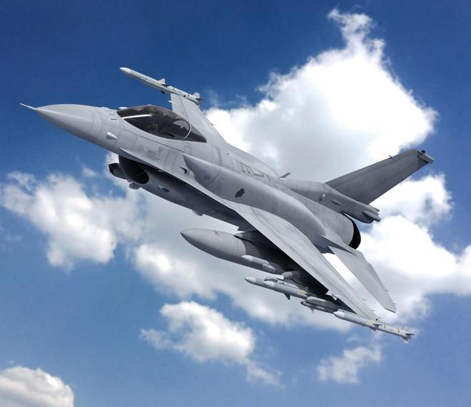 My ban F-16 cho Dai Loan anh 1