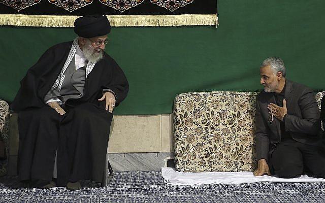 My khong kich giet tuong Iran anh 1