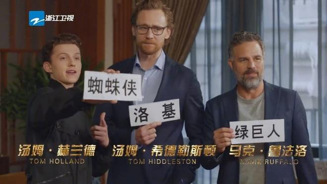 4 thanh vien Avengers bat ngo xuat hien trong 'Running Man' Trung Quoc hinh anh 1