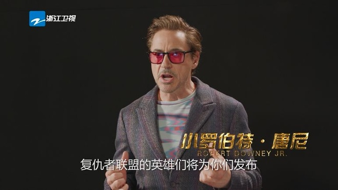 4 thanh vien Avengers bat ngo xuat hien trong 'Running Man' Trung Quoc hinh anh 2