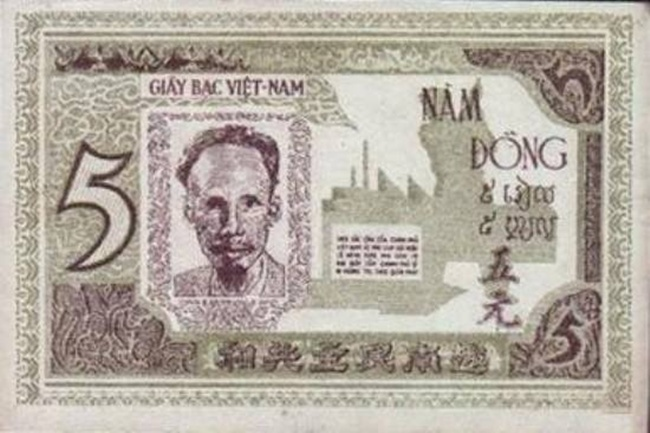 Tien giay Viet Nam qua cac thoi ky lich su hinh anh 2