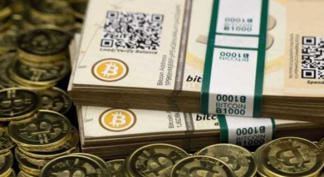 Cu vap cua Bitcoin hinh anh