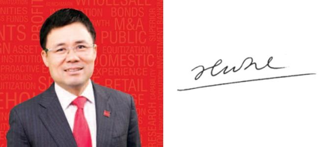 Nhung nguoi giau nhat Viet Nam ky ten nhu the nao? hinh anh 8 Ông Nguyễn Duy Hưng - Chủ tịch SSI.