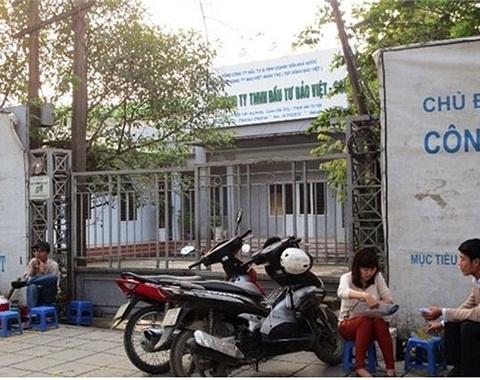 Vi sao thap Tai chinh Bao Viet bat dong? hinh anh 2 Khu nhà điều hành 1 tầng.